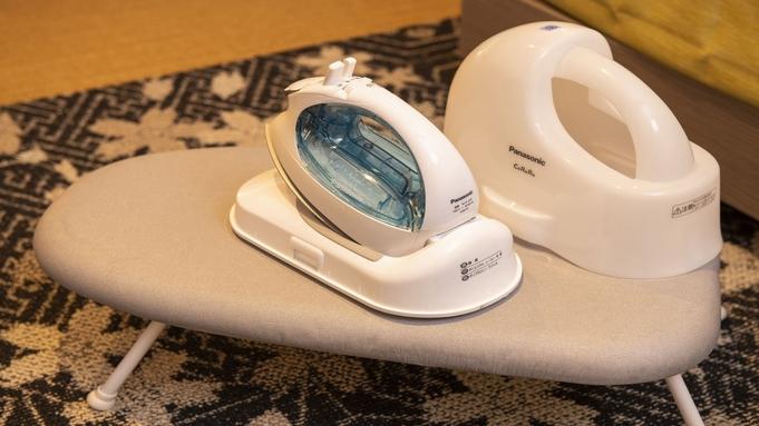 【3連泊deお得】連泊でのんびり滞在!全室洗濯乾燥機&電子レンジ完備【2〜3名利用】(朝食なし)