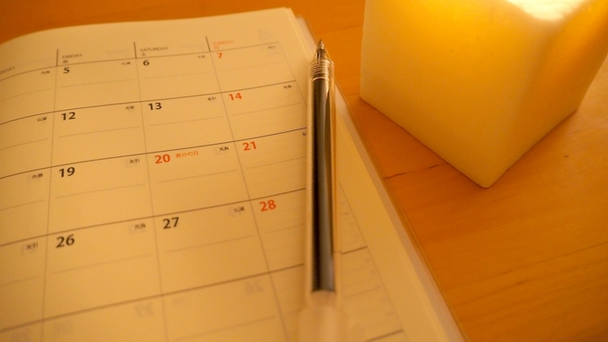 【さき楽14】14日前までの予約がお得な早期割プラン!烏丸御池駅から徒歩2分!【1名】(朝食なし)