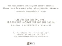 チェックイン場所:京都駅前レセプションご案内