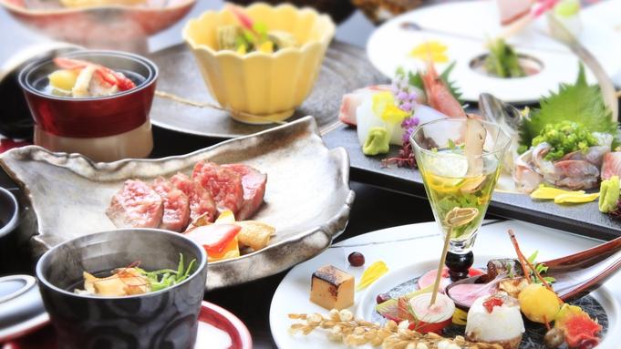 【基本会席】国産牛サーロインステーキが味わえる箱根風雅スタンダードプラン<基本会席★雅>