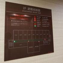 館内避難経路図
