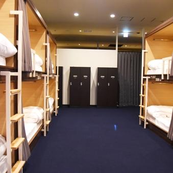 【10名用】半個室(2段ベッドタイプ)