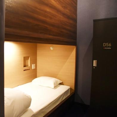 【お一人様歓迎】コスパ重視の一人旅、ご出張に最適です◎半個室素泊まり