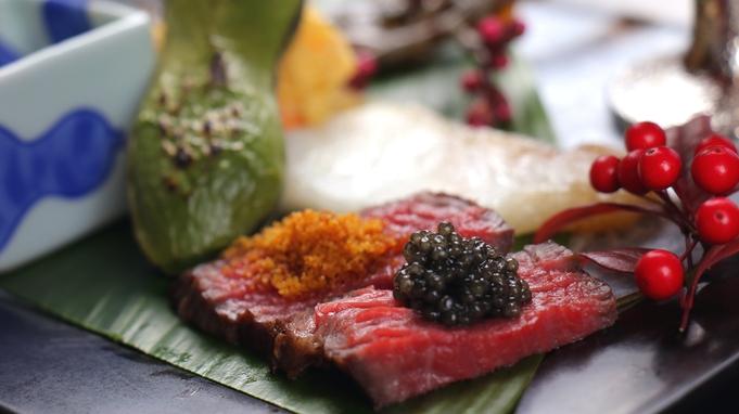 【1泊2食付】◆料亭の味を堪能◆料理長厳選『極』会席