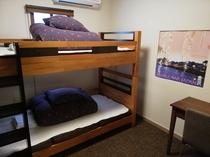 2段ベッドツイン個室