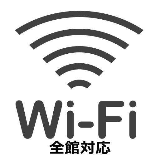 Wi−Fi対応