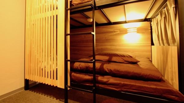 2名まとめて予約 女性専用ドミトリー内の2段ベッド1台