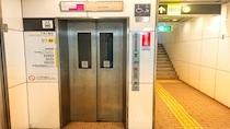 アクセス■1-B出口にある地下鉄のエレベーターをご利用ください!