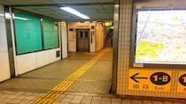 アクセス■地下北側1-B改札を出るとすぐ左にあるエレベーターで3階にお越しください。