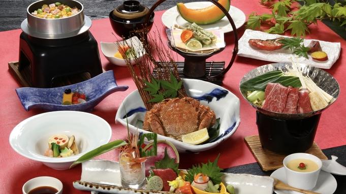 【秋冬旅セール】北海道といえば毛蟹!毛蟹の姿盛りと白老牛すき焼き付き夕食!<2食付き>