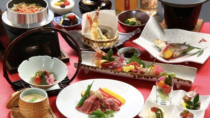 【夏旅セール】夏休み!肉汁溢れる白老牛の陶板焼きプラン!北海道の大地の恵みの朝食付き♪<2食付き>