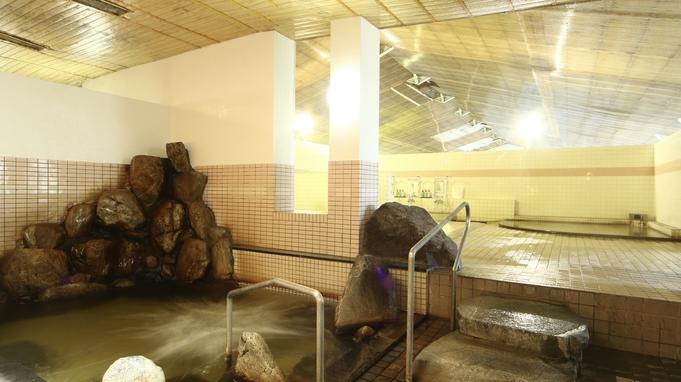 【秋冬旅セール】100%天然かけ流しの温泉を手軽に満喫☆ お部屋は禁煙<素泊まり>