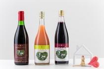 オリジナル ジュース&ワイン