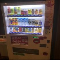 自動販売機(飲料水)
