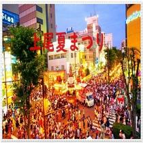 上尾夏祭り