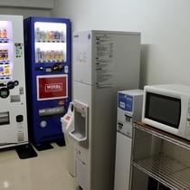 製氷機・VOD・レンジ