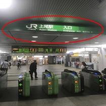 ①上尾駅東口下車からのご案内です。 当ホテルまで、およそ5分となります。