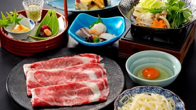 【国産牛すき鍋】みんな大好き♪料理旅館で味わう すき焼き風鍋をお楽しみください☆