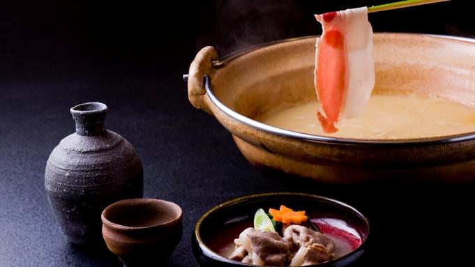 【ぼたん鍋】冬季限定☆丹波の新鮮な猪肉を特製の白味噌出汁で煮込む絶品鍋プラン♪