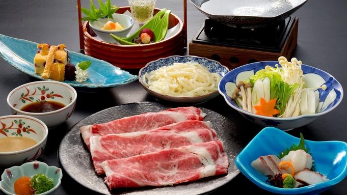【国産牛しゃぶしゃぶプラン】旅館で味わう鍋料理をお楽しみください☆