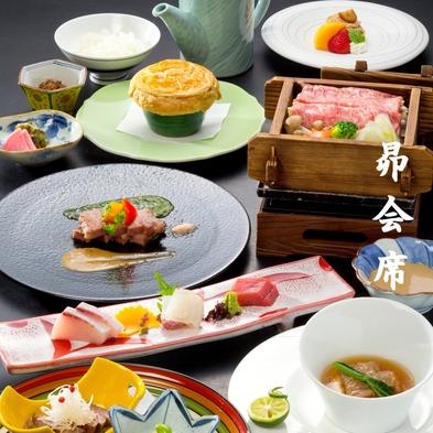 【和牛会席】和牛の美味しさを会席料理で味わい尽くす♪【昴会席】