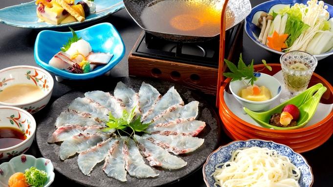 【鯛しゃぶ鍋】旅館で味わう絶品鍋料理。締めは半田そうめんでさっぱりと♪