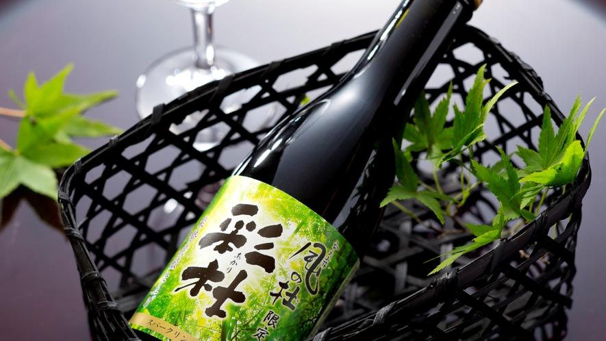 オリジナル スパークリング梅酒