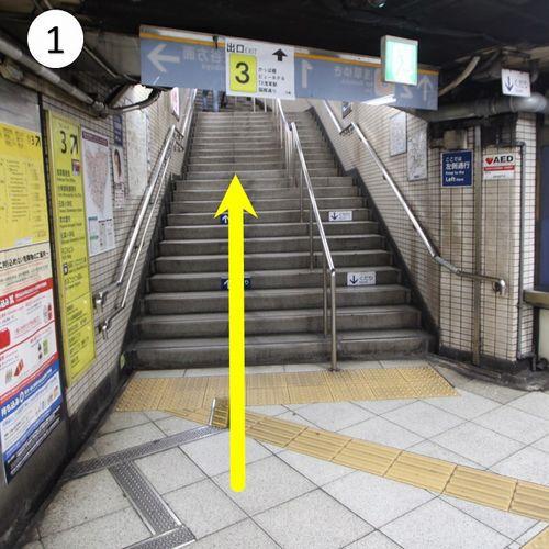 東京メトロ銀座線「田原町駅前」の改札を出て3番出口へ