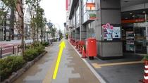 「浅草郵便局」を通り過ぎて直進