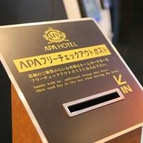 アパホテル浅草 田原町駅前レストラン