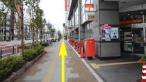 「浅草郵便局」を通り過ぎ直進
