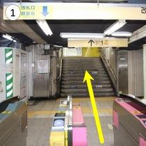 東京メトロ銀座線「田原町駅」の改札を出て1番出口へ