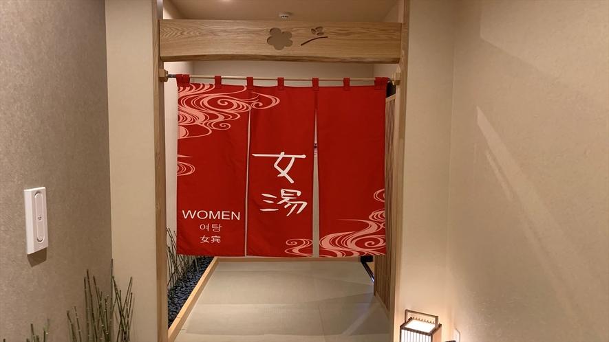 ◆女子大浴場入口