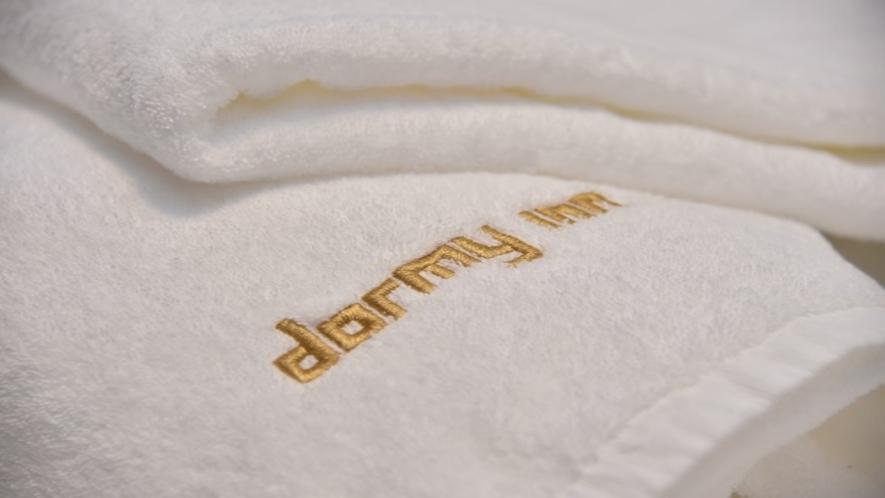 ◆客室備品 洗いたて!ふわふわのタオル