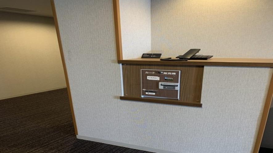 ◆VODカード販売機 各階EVホール前 1階・4階