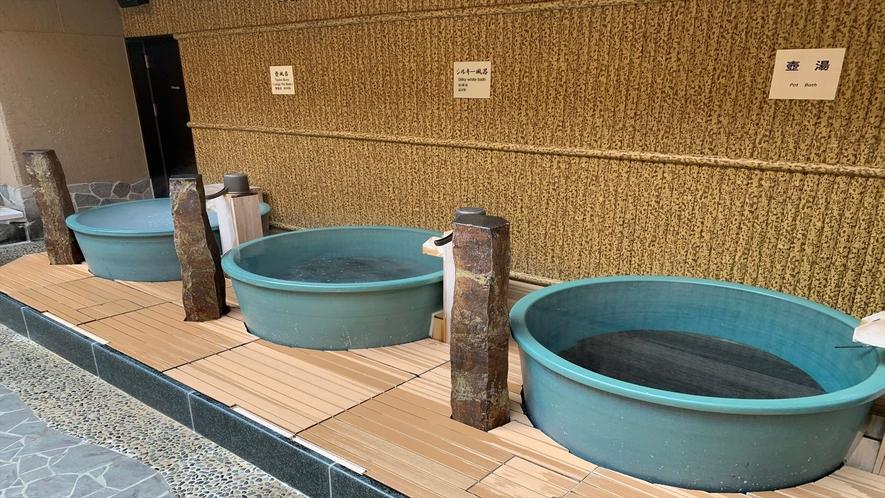 ◆女子壺風呂(湯温:42℃)