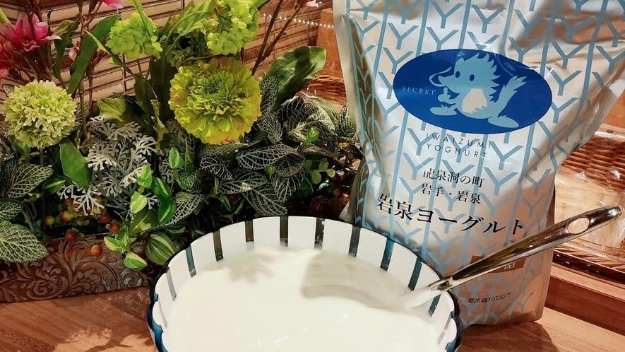 ◆朝食 バイキング ヨーグルト(イメージ)