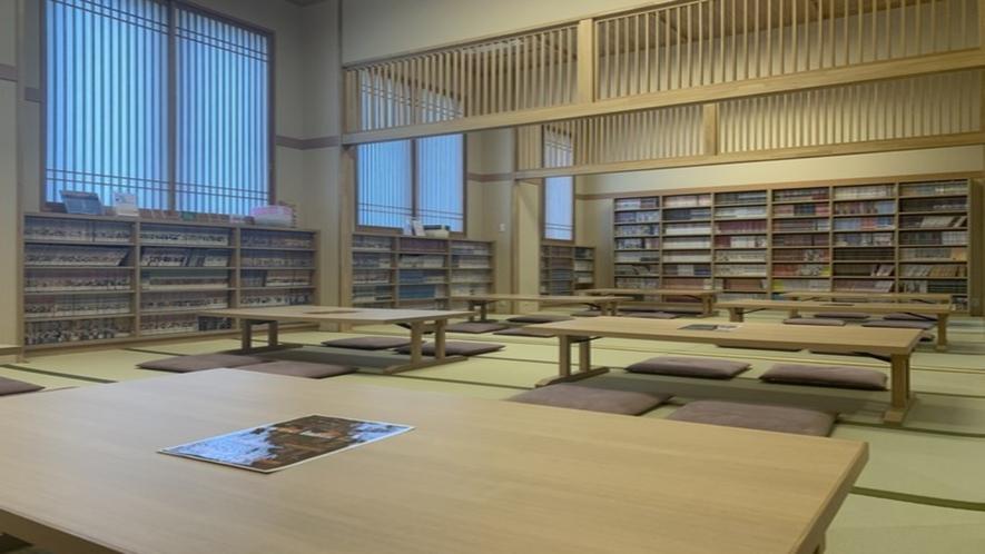 ◆お休み処(ドーミー文庫多数取り揃えております!)
