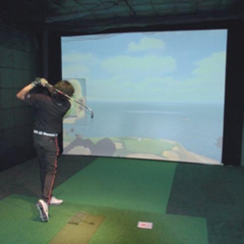 【スクリーンゴルフ】最新の弾道追尾センサーの採用によりリアルな飛びを実現!