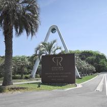 【COCOPA RESORT CLUB入口】広大なココパ・リゾートの入口です