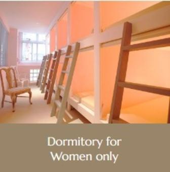 ドミトリールーム 女性専用 共用バスルーム
