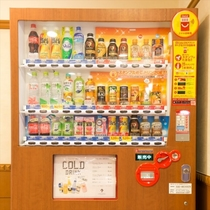 自動販売機 【2F】