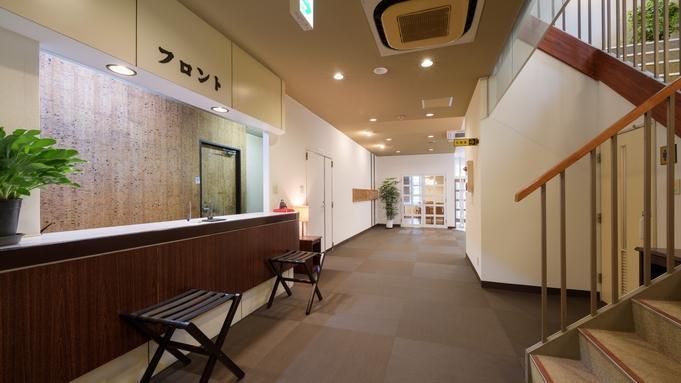 【秋冬旅セール】松島の観光をたっぷり楽しむ時はこのプランでお得にステイ☆お手軽モーニングセット付