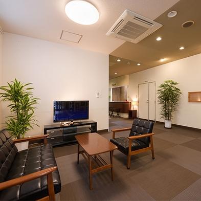 【秋冬旅セール】松島の観光とお食事をたっぷり楽しむ時はご宿泊のみのプランでお得にステイ☆素泊まり
