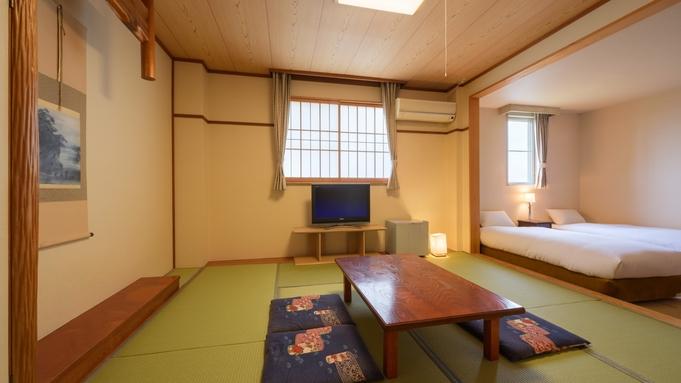 広いお部屋を独り占め!ゆっくり寛げる和洋室シングルユースプラン☆素泊まり