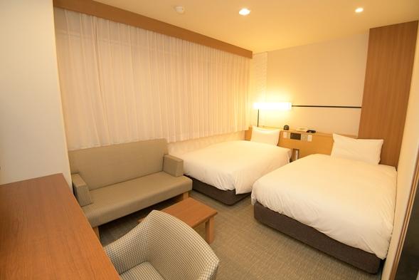 2部屋限定!【1階】禁煙ツインAルーム