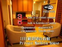 お宿はWI-FIご利用できます。通信速度は1Gでございますので快適にご利用いただけます。