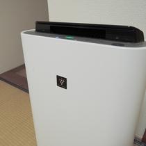 【客室一例】空気清浄機を備えたお部屋もございます。