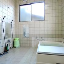 【大浴場】足を伸ばして、のんびりゆったりお寛ぎ下さい♪