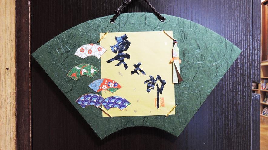 *【施設一例】施設内には様々な手作りの飾りがございます。